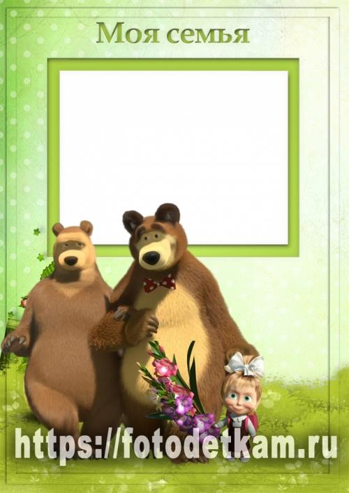 портфолио маша и медведь портфолио для девочек скачать