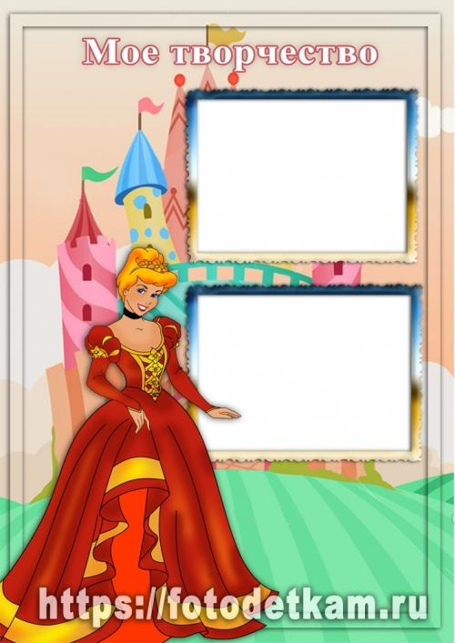 портфолио принцессы диснея ученику портфолио ученика скачать